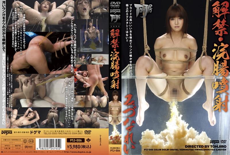 Японские порно блоги
