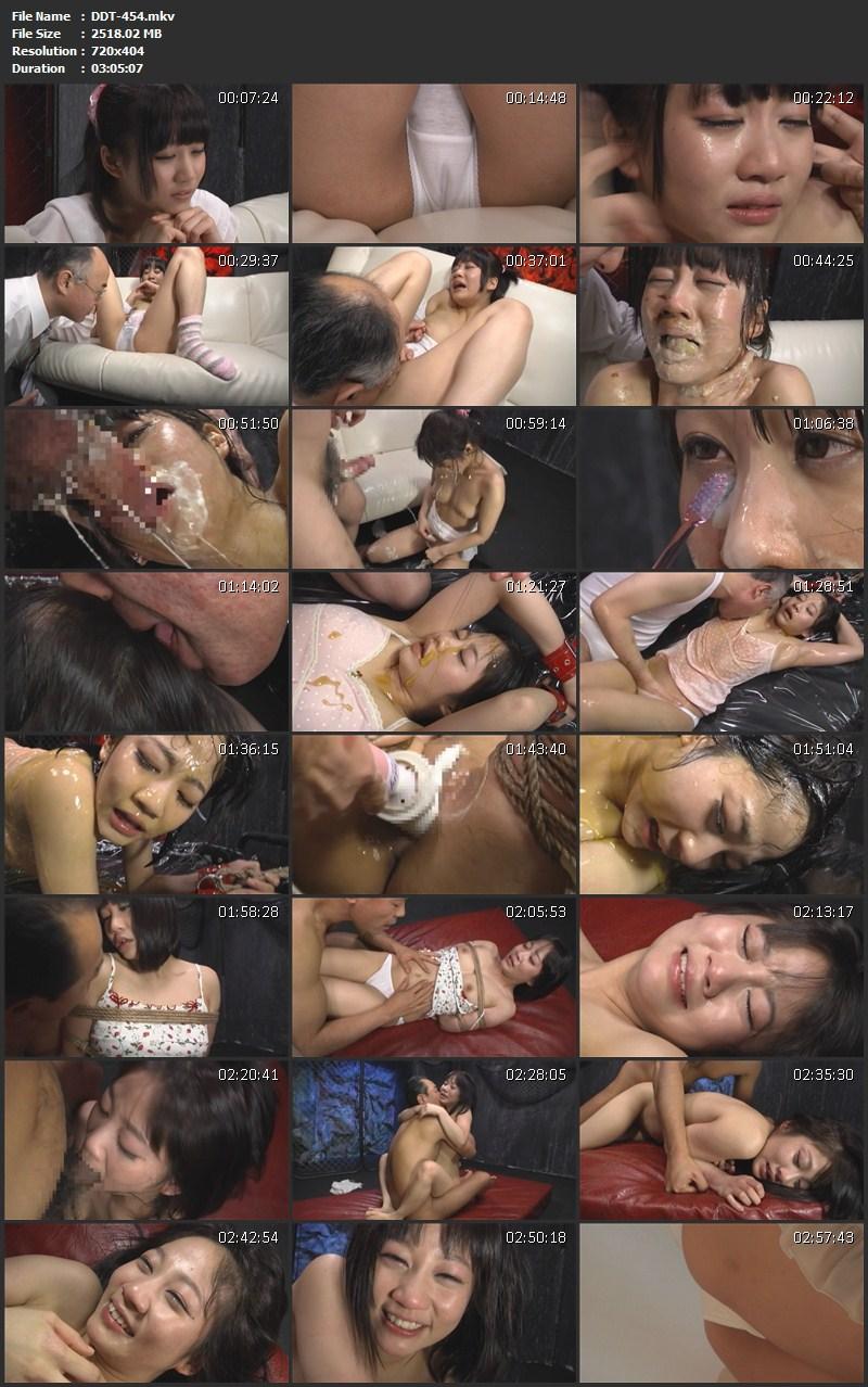 [DDT-454] ○女、いただきます。 篠宮ゆり Actress 小柄 陵辱 拘束 Petite Shaved 監禁・拘束 下着(フェチ) Insult Shinomiya Yuri