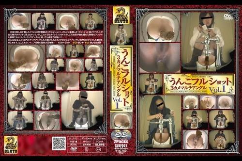 [SLUF-001] うんこフルショット スカトロ脱糞女子盗撮動画 Scatting