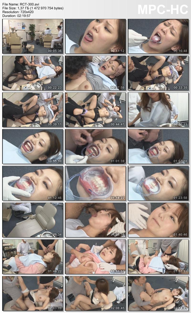 [RCT-300] 歯医者でごっくん Fetish その他フェチ 妄想・願望 フェラ・手コキ Fetish