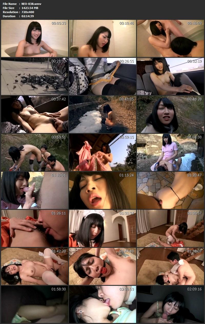 [NEO-038] 私のバター犬 西園寺れお 騎乗位 Reo Saionji Maid 135分 Slut お姉さん ストッキング SM