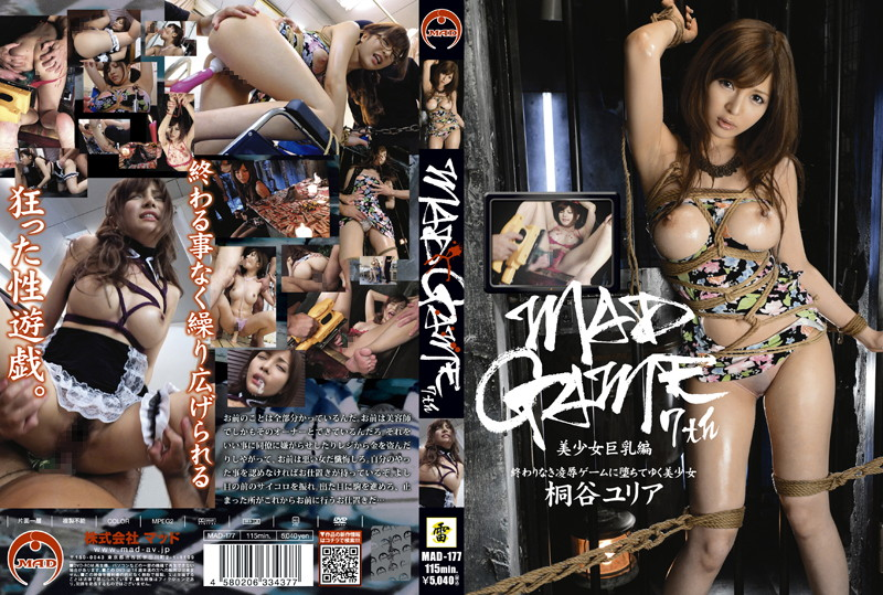 [MAD-177] MADGAME 7 美少女巨乳編 桐谷ユリア Planning Rape Squirting