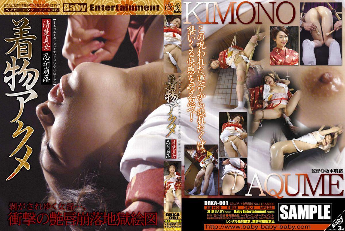 [DRKA-001] 着物アクメ 調教 企画 Rape Kimono 140分 Torture