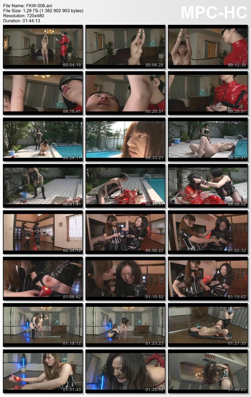 [FKW-006] Bondage 女捕虜を自白させる方法 卯月紗綾 めぐ 誠 川村典子 Kawamura Noriko Uduki Saaya