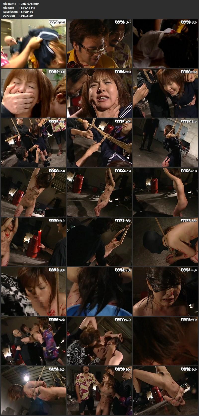 [JBD-078] Bondage 女子校生 蛇縛輪姦10 Asian  Uehara Ruka