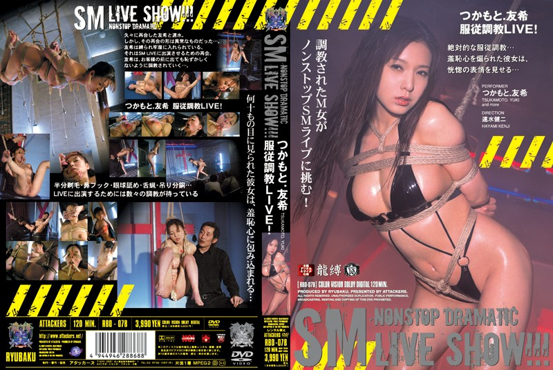 [RBD-078] SM LIVE SHOW 服従調教LIVE 縛り Makimoto Chiyuki Attackers
