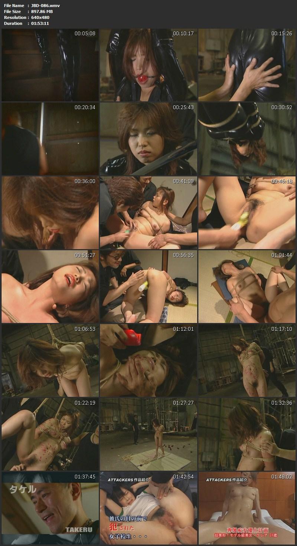 [JBD-086] Bondage 忍者猫無残ゼロバクー蛇女  Enema Rei Shinobu Yuura Shie  Hebi Baku