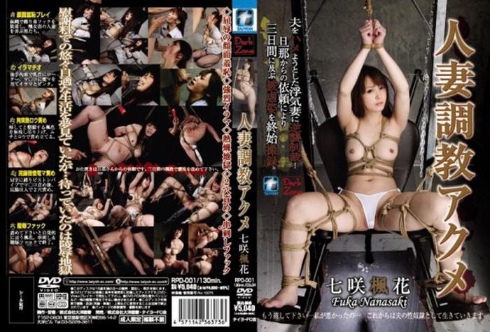 [RPD-001] 肉食ドMレディ 従順にガッツク変態オマ○コ Other Lolita ロリ系 Mari Hosokawa 2002/06/10 Squirting お姉さん