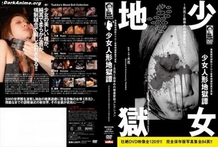 [MKDD-004] Extreme JAV 美少女激痛博覧会 穿刺、切開、痛み、燃えるろうそく Pretty Severe