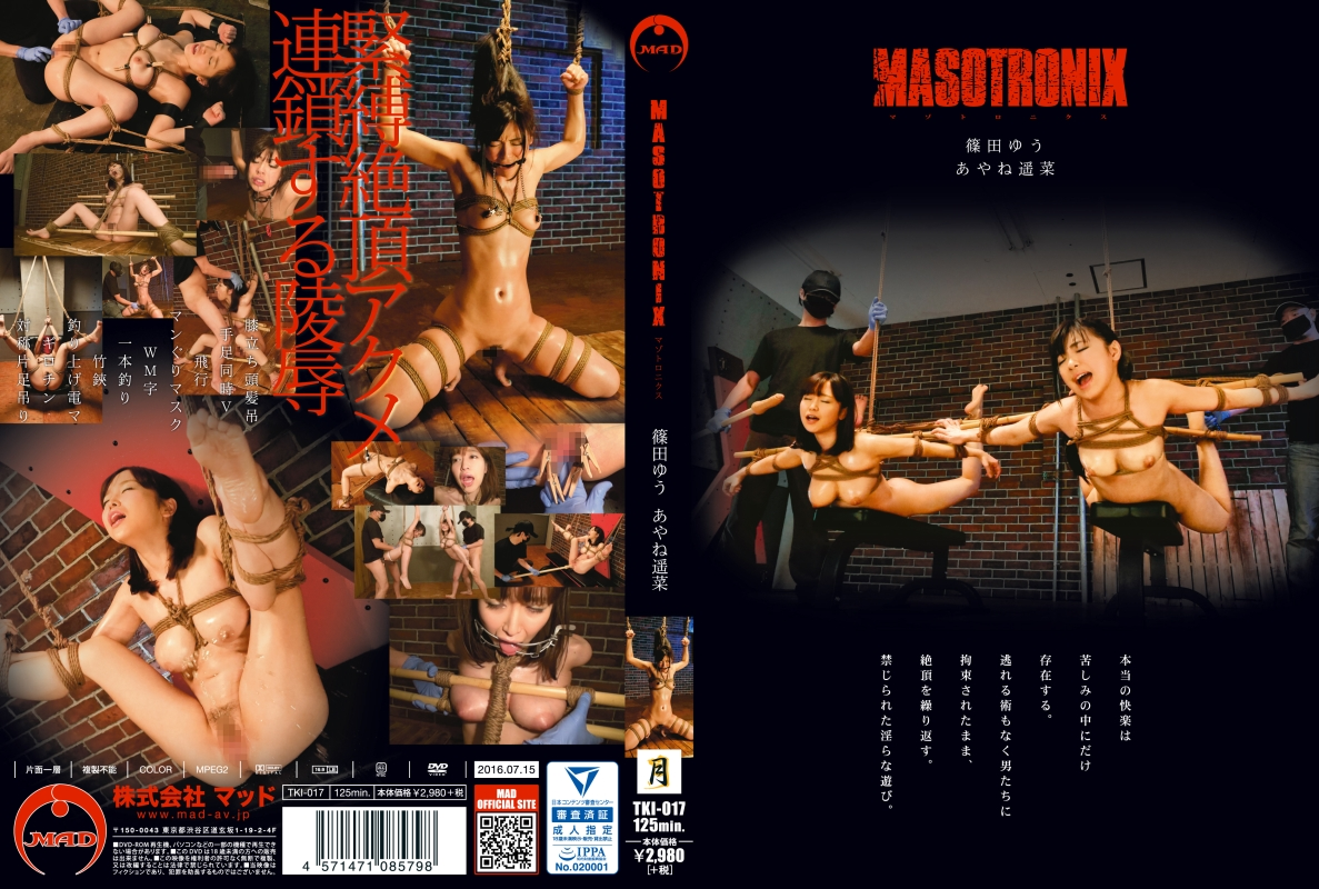 [TKI-017] MASOTRONIX MAD 企画 Squirting SM Torture 露出