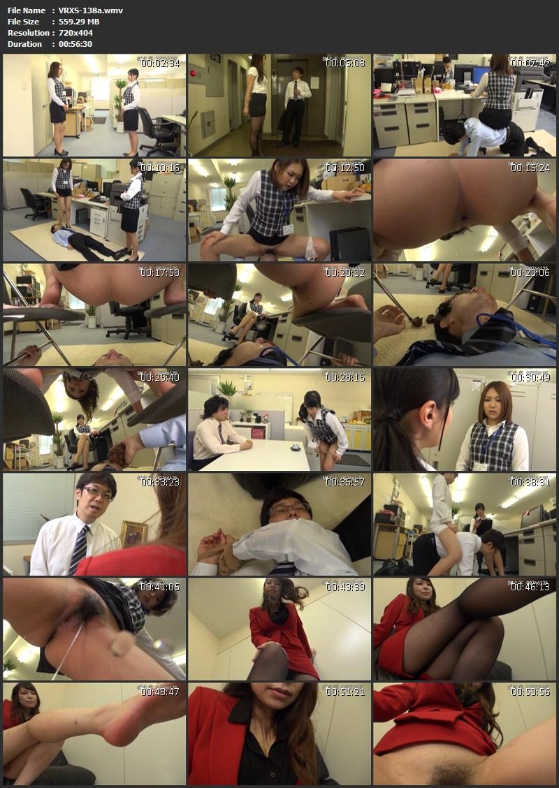[VRXS-138] Ei Ten 人間便器株式会社 140分 Scat Defecation Seto Yuria, Kai Miharu, Natsume Aoi, Komiyama Emi