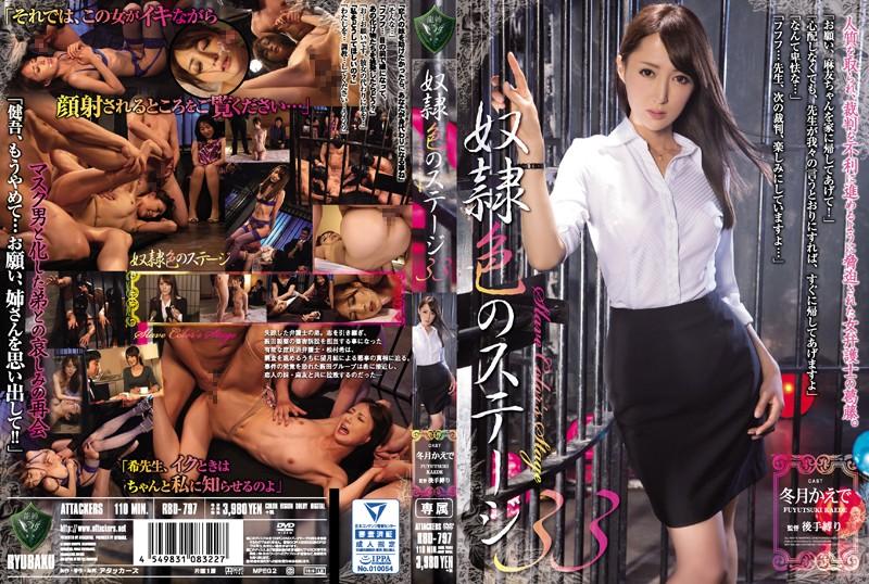 | 裏DVD・無修正 SASUKE JAMVol.9パイパンワレメ デラックス