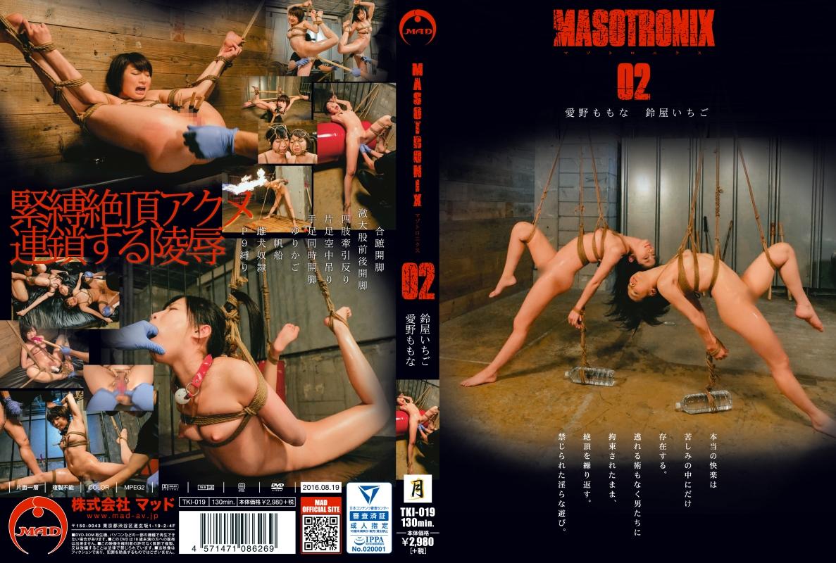 [TKI-019] MASOTRONIX 02 130分 MAD フェチ