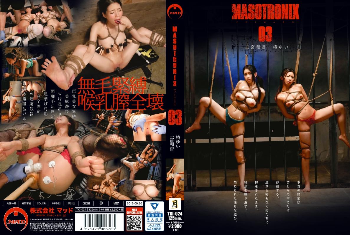 [TKI-024] MASOTRONIX  3 縛り Torture 巨乳 Irama パイパン イラマ