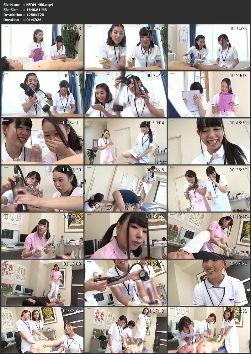 [NFDM-480] 巨根祈願 ペニス増大クリニック 105分 Freedom Ashina Yuria, Sunao Megumi