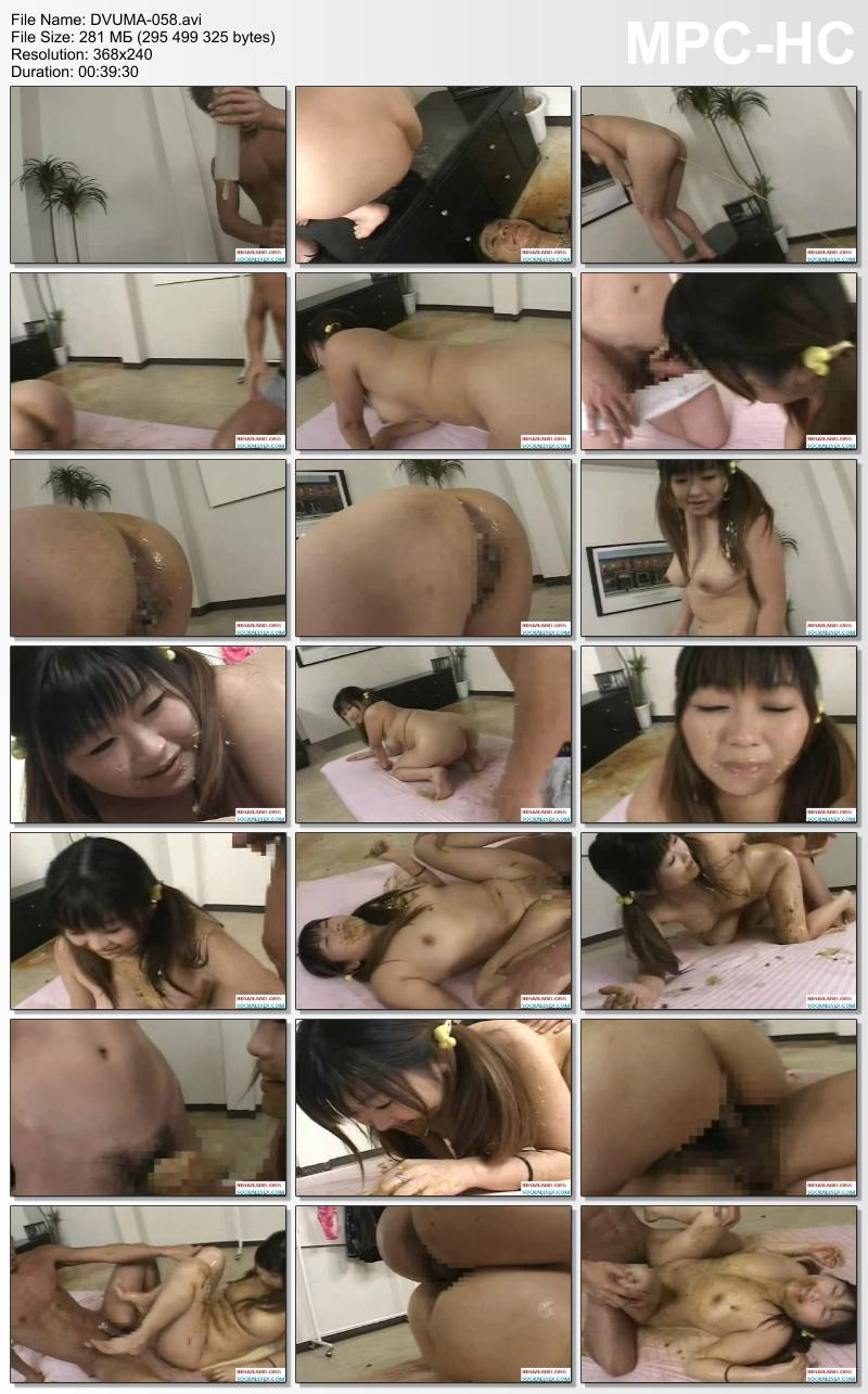 [DVUMA-058] Yuu Na 復活!!ながら糞2004 ディープス 2004/03/04