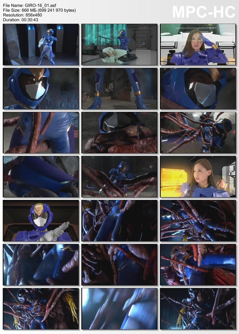 [GIRO-16] Mano Yuria スーパーヒロインVS触手クリーチャー 後編 宇宙戦士エミリオ 戦隊・アニメ・ゲーム その他 Planning School Girls 102分 着衣