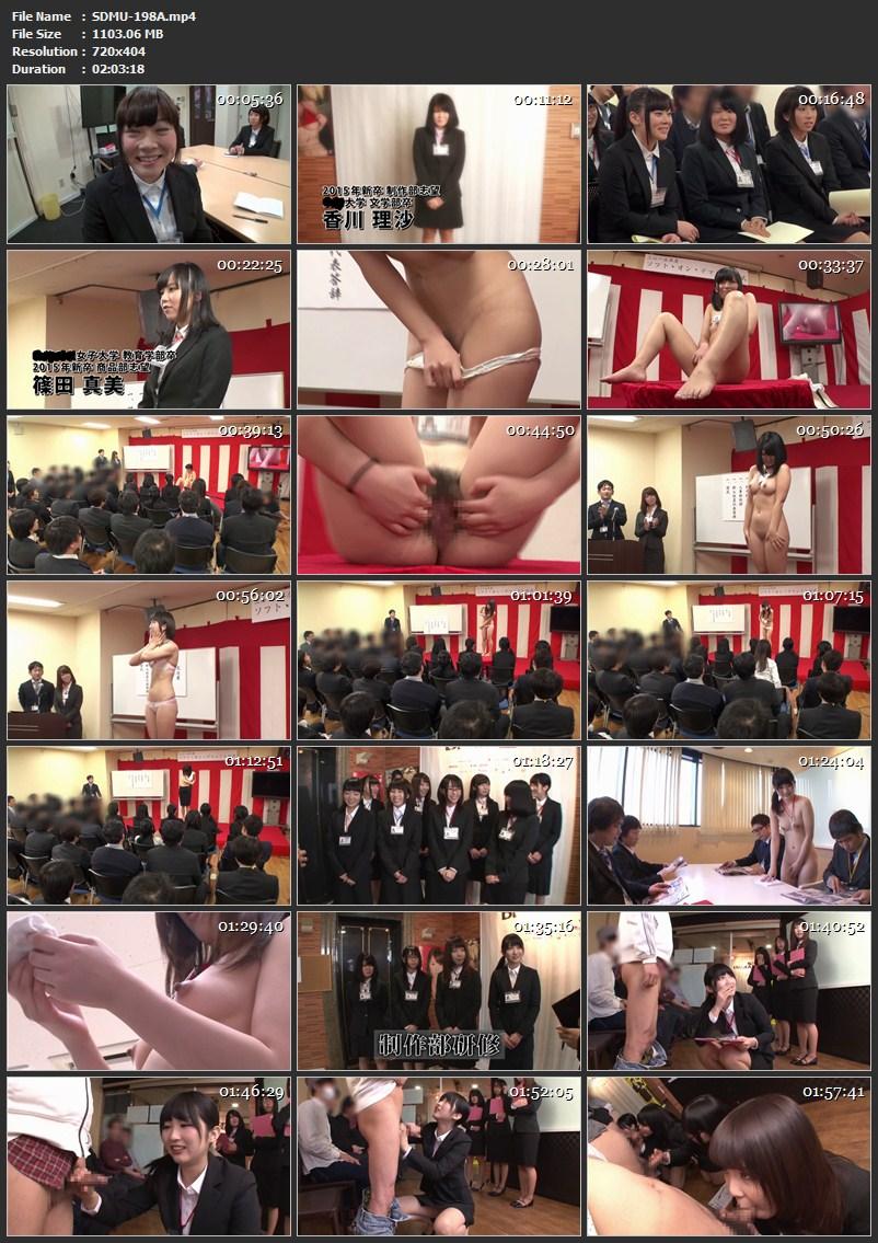 [SDMU-198] Wakana Minami, Saotome Yui, Wakatsuki Maria 2015年度 ソフト・オン・デマンド 入社式 昨日まで女子大生だった女の子にAV会社からの洗礼 ... 着衣 Cowgirl