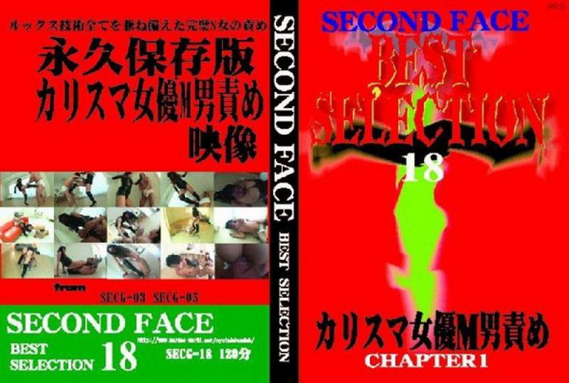 [SECG-18] ブーツで急所踏み潰し小悪魔のように笑う女NEO ブーツ・パンプス(フェチ) 女王様・M男 踏みつけ(M男) Second Face