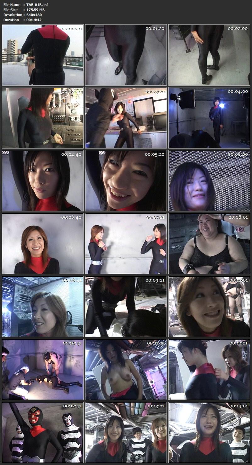 [TAB-01] Yumemura Saki 女戦闘員コマンドエンジェル ギガ その他SM SM