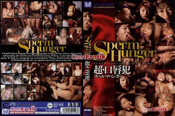[BV-028] Sperm Hunger APPLAUSEを備えたスワロウ・エンマ