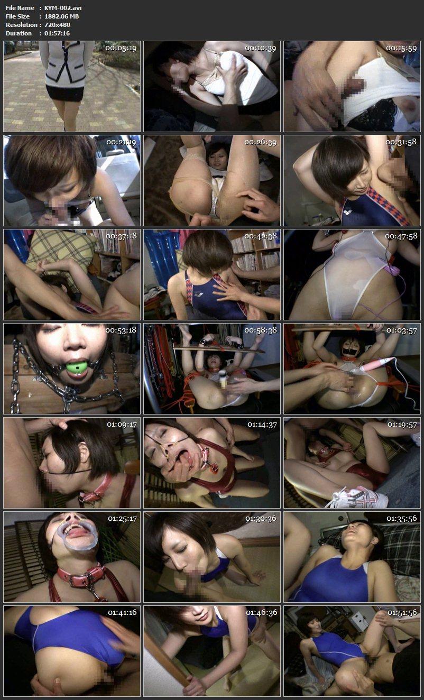 [KYM-002] Hoshii Harumi 競泳美女の受難 2 星井晴美(24歳) Planning Torture イラマチオ 水着 Rape