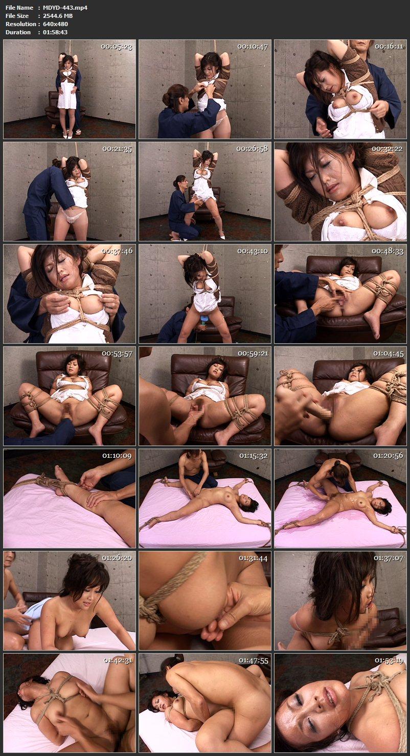 [MDYD-443] Matsushita Yuuka (松下ゆうか) 美熟女が拘束され加藤鷹にイカサレまくるビデオ Aunt 凌辱 人妻・熟女 溜池ゴロー