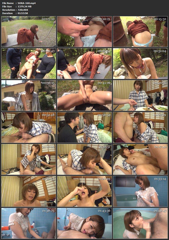 [SORA-160] Konno Hikaru 僕が偶然助けた女の子は、ドM調教された性奴隷だった。あまりにも不憫だから... Yama To Sora Torture Rape