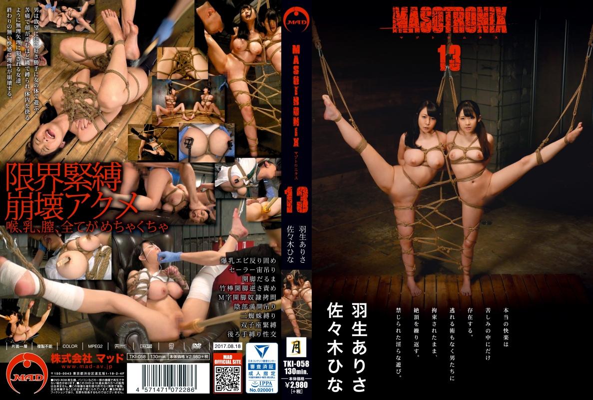 [TKI-058] MASOTRONIX 13 企画 Rape MAD Torture Planning