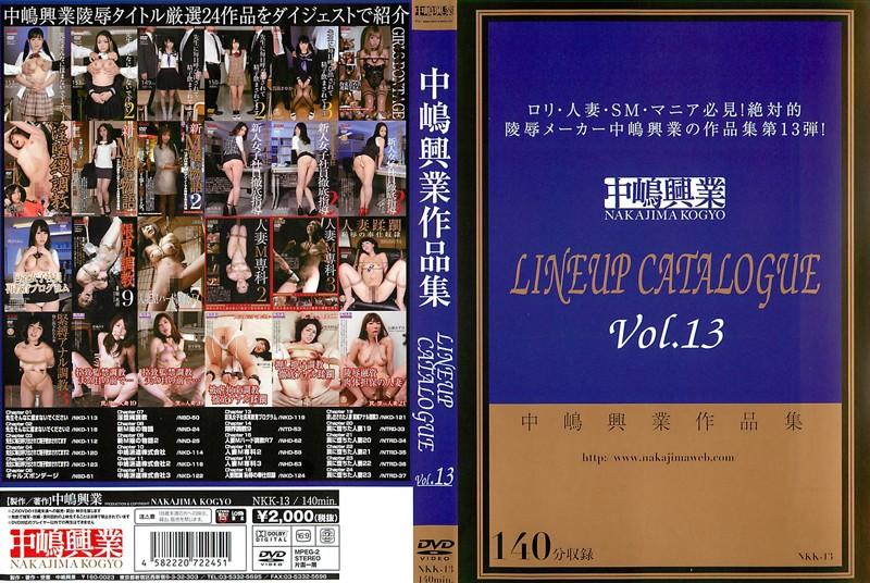 [NKK-013] Nakashima Kougyou LINEUP CATALOGUE Vol.13 Rape
