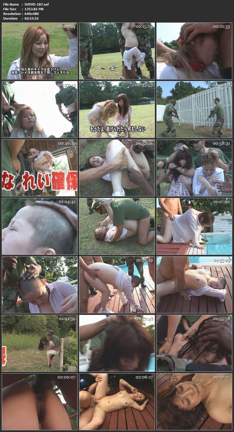 [SVDVD-187] Mitsuna Rei レイプ 捕まったら丸坊主&中出し輪姦 黒人特殊部隊VSギャル Captivity 2010/10/26  企画