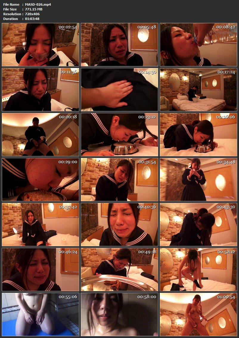 [MASD-026] 美鈴リリカ 排泄を強要するための監禁 125分 Golden Showers Enema 2012/09/20