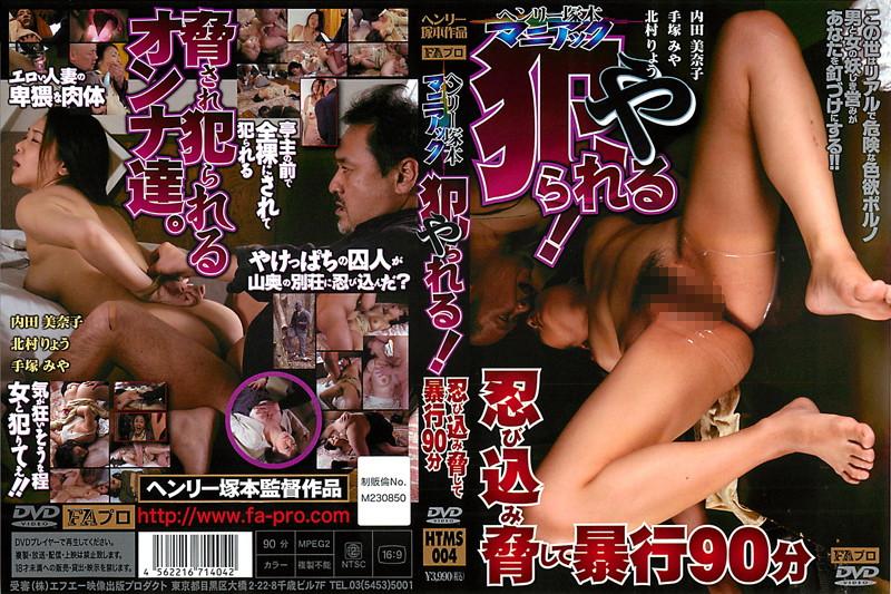 [HTMS-004] パイパン美少女10人連続セックス8時間 2 Fetish 480分 8時間以上作品