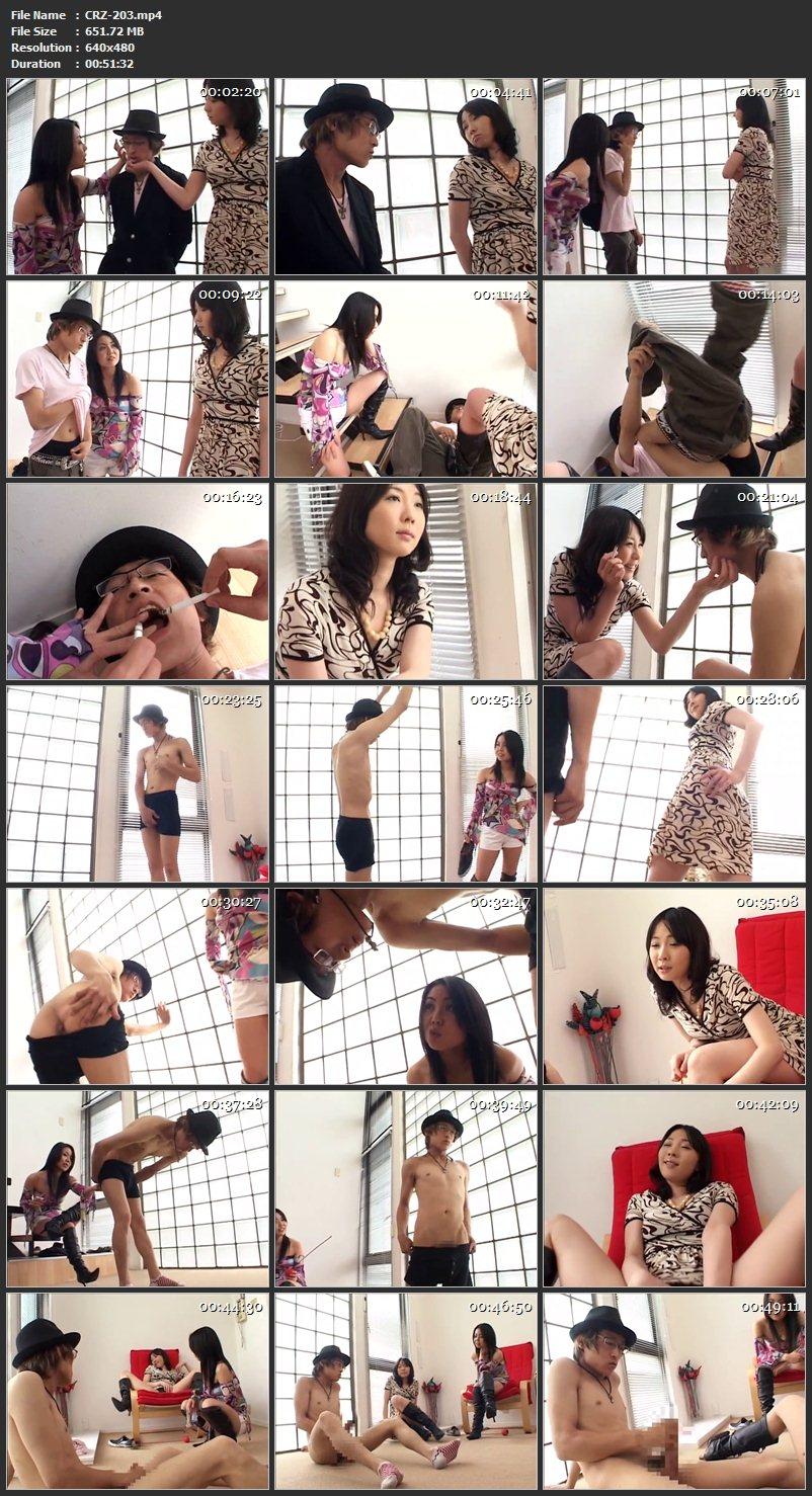 [CRZ-203] Komukai Ryouko, Akiyama Hitomi 奴隷メンズ 犯されるオトコはカッコいい! Bondage Choking フェチ Cowgirl 窒息 放尿 CRAZYLOVE