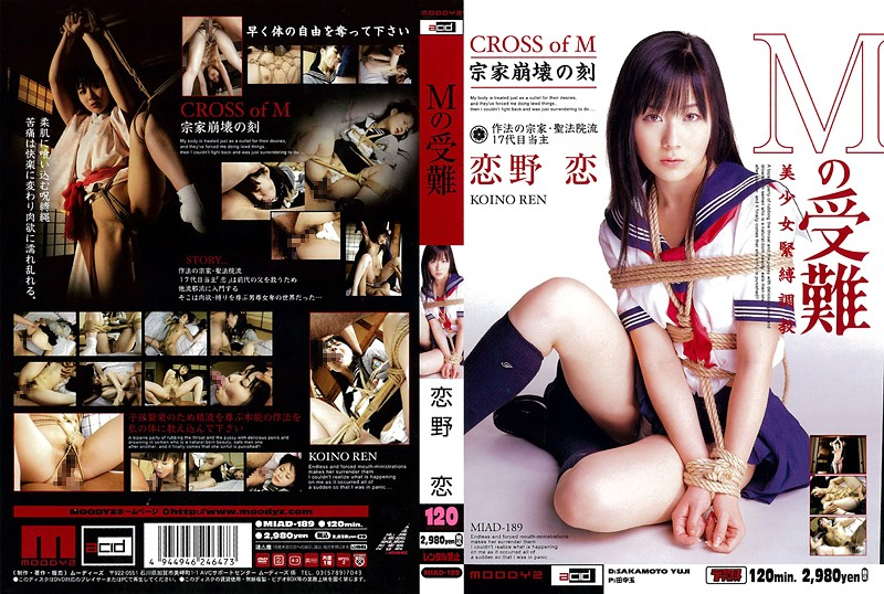 [MIAD-189] Mの受難 Koino Ren (恋野恋) Moodyz Acid Training