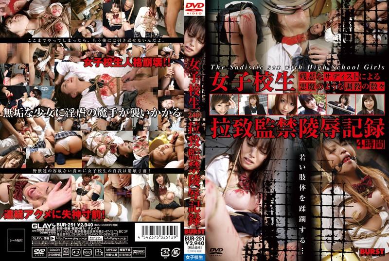 [BUR-251] 女子○○拉致監禁陵辱記録 制服 Fujisaki Yumi, Kojima Arisa, Ooshima Hitomi