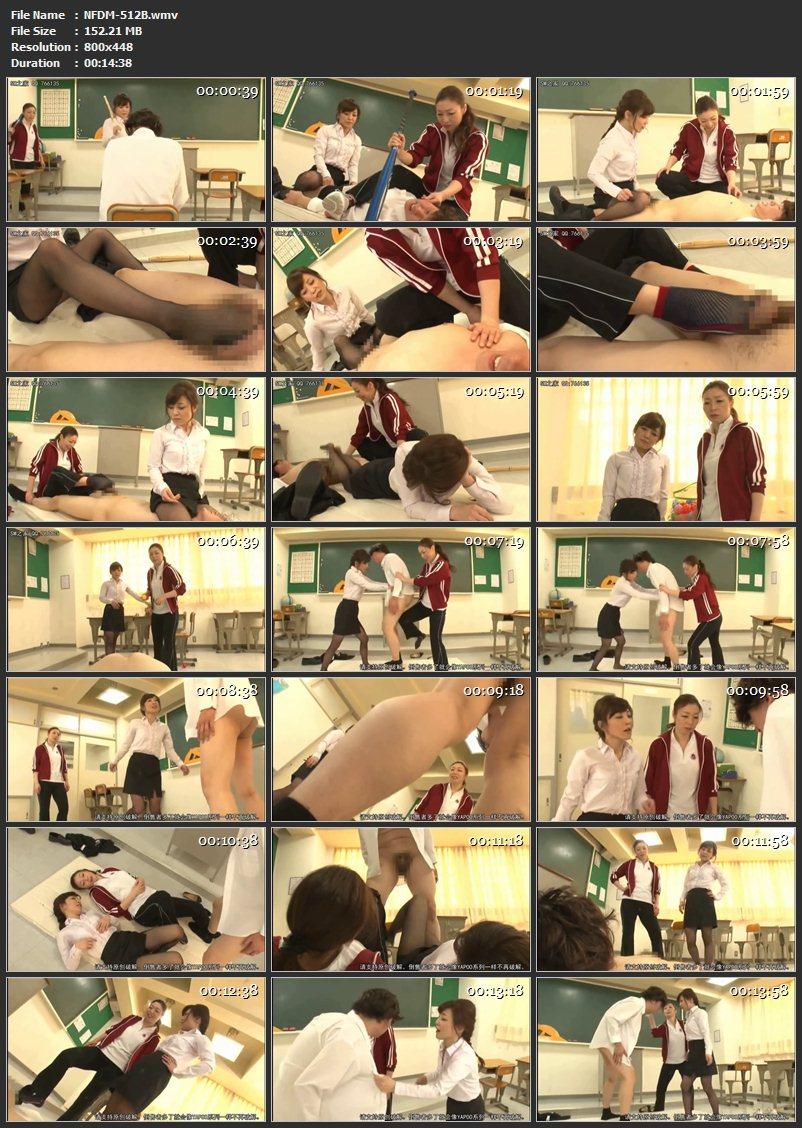 [NFDM-512] 女教師金蹴り地獄 コスチューム フリーダム Female Teacher 人妻・熟女 Costume Kitajima Rei, Takashima Heki