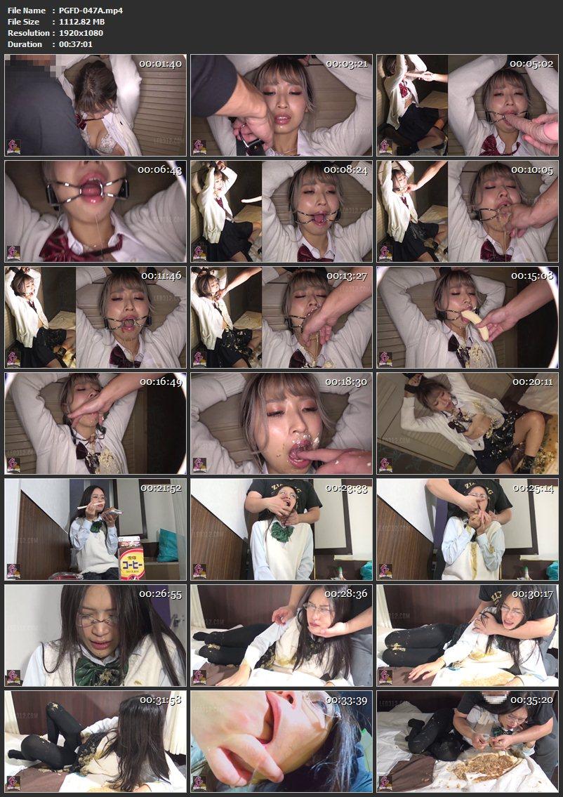 [PGFD-047] 女学生 喉奥調教 強制ゲロ ~ぶち込まれるガンフィンガー~ 210分 嘔吐 2018/12/14 ジェイド