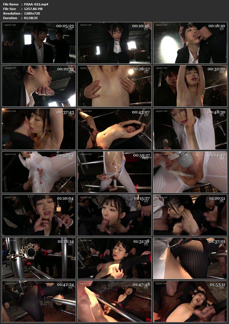 [MIAA-022] Kurokawa Sumire 女捜査官BDSM媚薬拷問 黒川すみれ 監禁 着衣 フェラ  レイプ 長身
