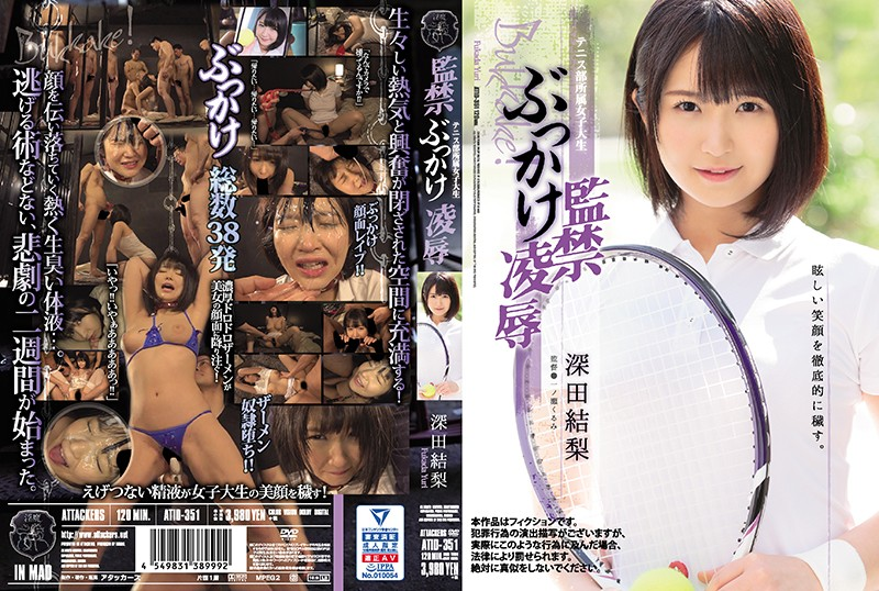 [ATID-351] テニス部所属女子大生 監禁ぶっかけ凌辱 Humiliation Schoolgirls コスチューム Costume Amateur