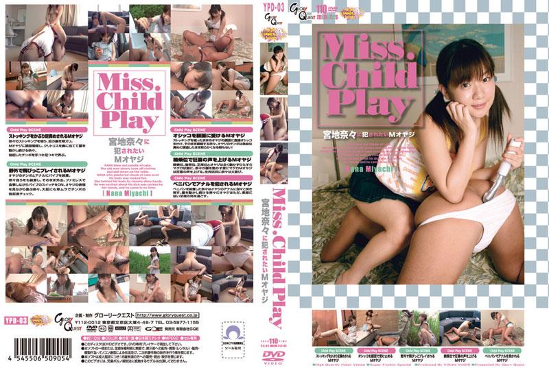 [YPD-03] Miss.Childplay3 宮地奈々に犯されたい2オヤジ(YPD-... 女王様・M男 足コキ 2005/09/02 その他ロリ系 Torture