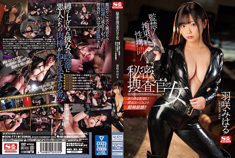 [SSNI-771] Usa Miharu 秘密捜査官の女 監禁 拘束 性拷問 あらゆる恥辱に美女エージェント精神崩壊 Orgy 騎乗位 Squirting 2020-05-07 ボンテージ