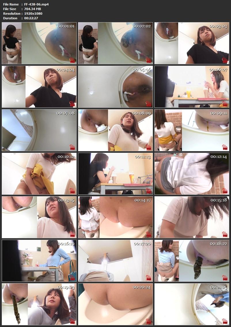 [FF-438] ジェイド ぴーぴんぐカフェトイレ おまる座りでウンチする女たち 2020/08/14 Scat