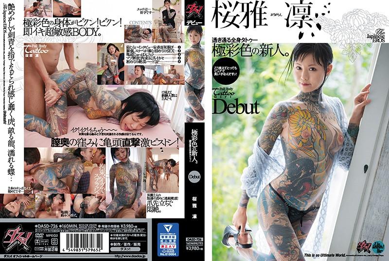 [DASD-726] Sakura Garin 透き通る全身タトゥー 極彩色の新人 Das! 2020-09-25