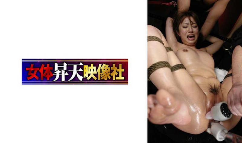 [517MQXT-007] 乳首とマ○コとアナルを同時に責められ失神す Anal Bondage 2021/04/28