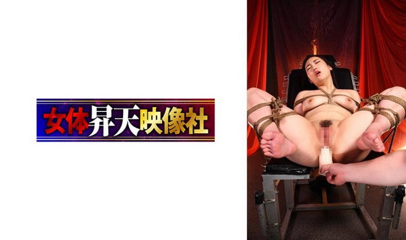 [517MQXT-008] 爆肉敏感昇天人形の凄まじい二穴責め痙攣 2021/04/28 Amateur Anal Torture