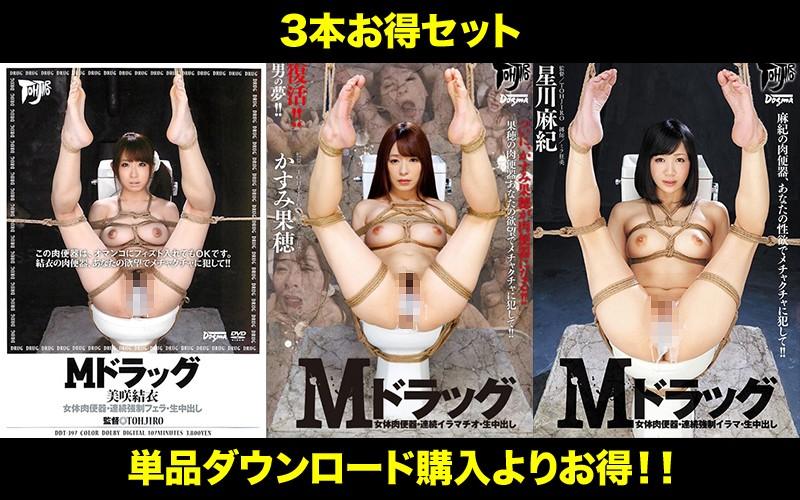 [STDDT-021] Kasumi Kaho まとめて抜ける!!Mドラッグ  TOHJIRO 2020-06-25 Creampie Maki Hoshikawa