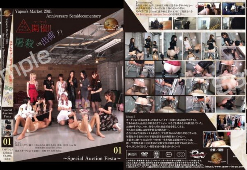 [YVBD-23] Yapoo Market Special Auctions Festa 1 Japanese scat Femdom