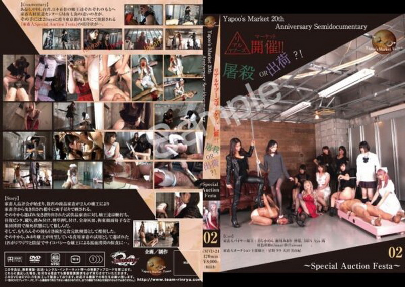 [YVBD-24] Yapoo Market Special Auctions Festa 2 Femdom Humiliation